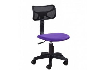 Dormitorios juveniles baratos puff baratos dormitorios juveniles online atrapamuebles - Precios de sillas para oficina ...
