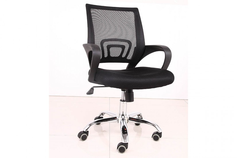 Silla de oficina ergon mica con patas met licas cromadas - Silla ergonomica oficina ...